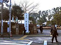 20140203b_2